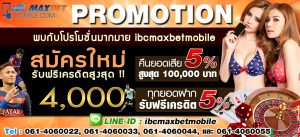 maxbet promotion all